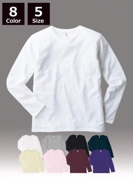 SFL110 スリムフィット ロングスリーブTシャツ