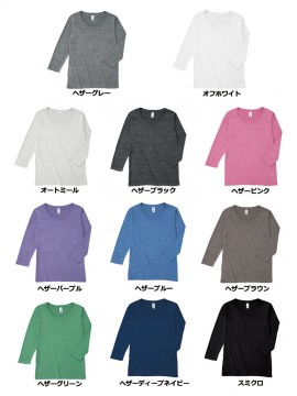 TBL117 トライブレンド3/4スリーブTシャツ(レディース) カラー一覧