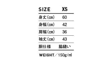 TBL117 トライブレンド3/4スリーブTシャツ(レディース) サイズ表