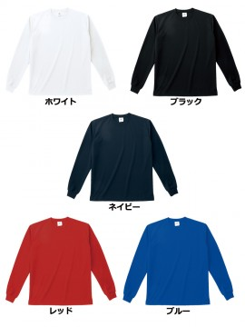 POL205 ファイバードライ ロングスリーブTシャツ カラー一覧