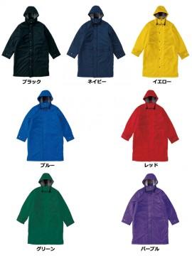 BCW015 ベンチウォーマー カラー一覧