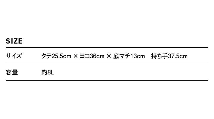 MVT026_size.jpg