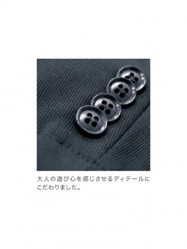 BS-11122 ニットジャケット(肩バッド付)(メンズ) ボタン