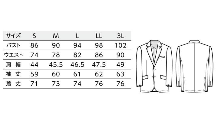 BS-11122 ニットジャケット(肩バッド付)(メンズ) サイズ