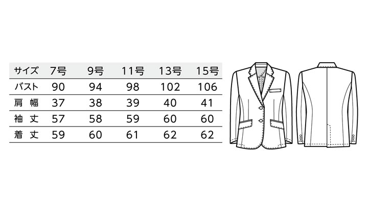 BS-11222 ニットジャケット(肩バッド付)(レディース) サイズ