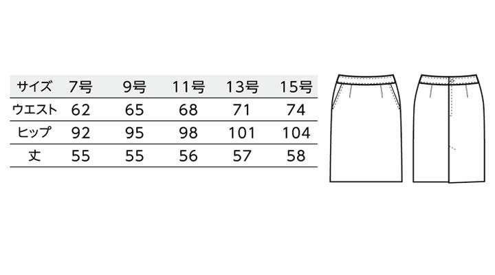BS-12218 ニットスカート(タイト) サイズ