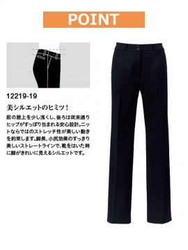 BS-12219 ニットパンツ(レディース) シルエット