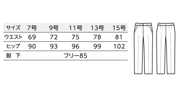 BS-12219 ニットパンツ(レディース)
