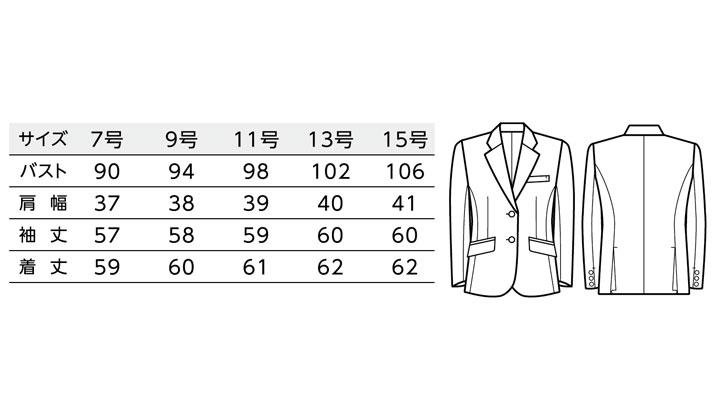 BS-11221 ジャケット(レディース) サイズ