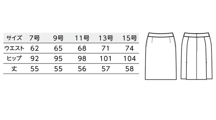 BS-12216 タイトスカート(レディース) サイズ