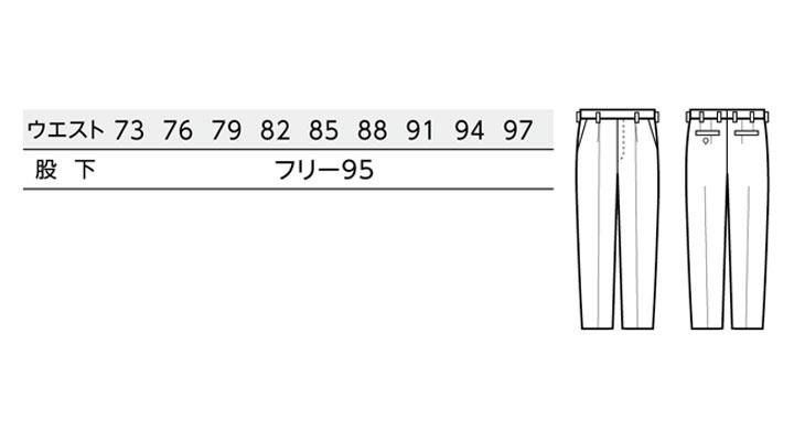 BS-12109 ワンタックスラックス(メンズ) サイズ