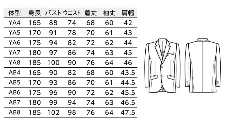 BS-11116 スリムフィットジャケット(メンズ) サイズ