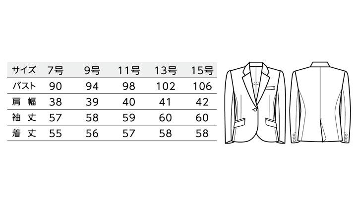 BS-11216 スリムフィットジャケット(レディース) サイズ