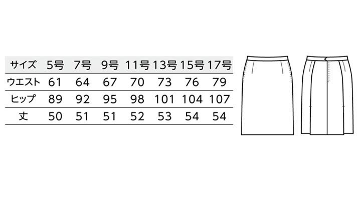 BS-12210 タイトスカート(レディース) サイズ