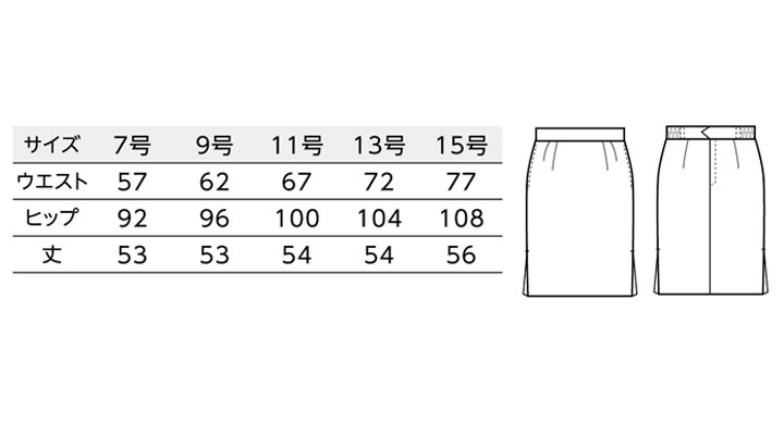 BS-12202 タイトスカート(レディース) サイズ