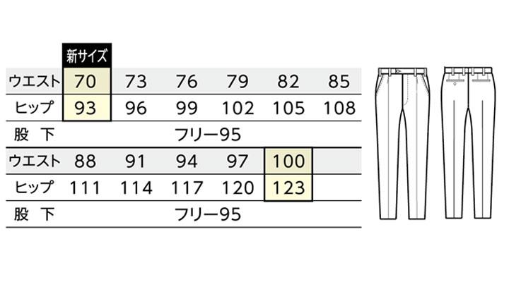 BS-12119 ワンタックスラックス(メンズ) サイズ
