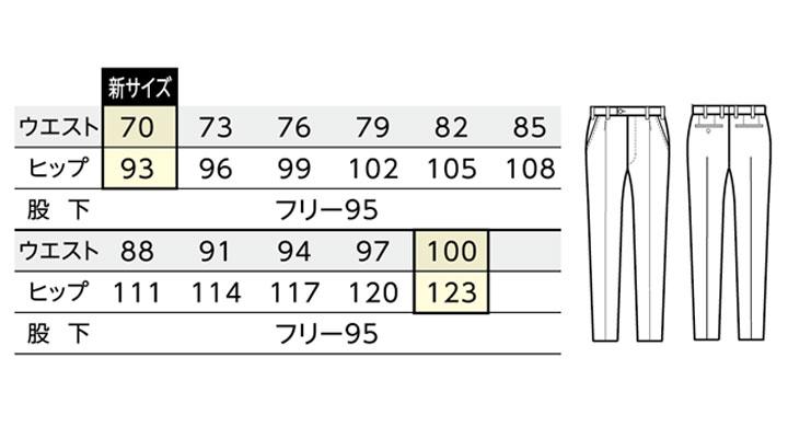 BS-12118 ワンタックスラックス(メンズ) サイズ