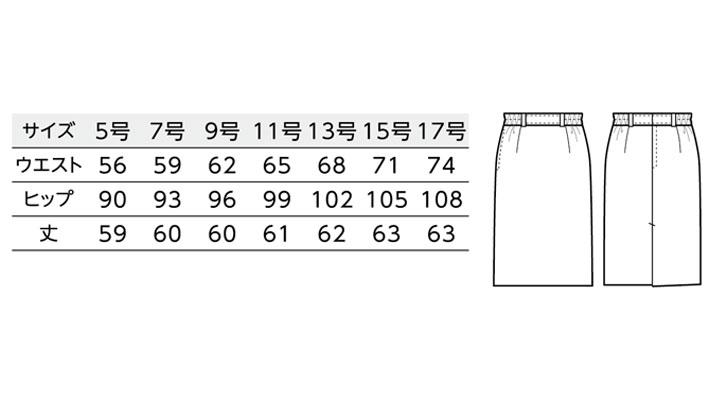 BS-12204 タイトスカート(レディース) サイズ