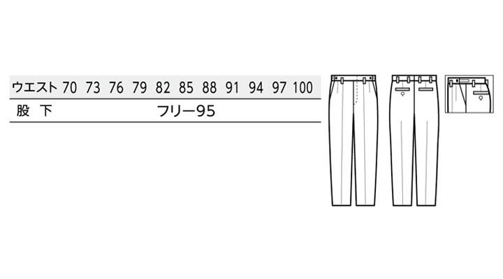 BS-01195 ツータックスラックス サイズ一覧