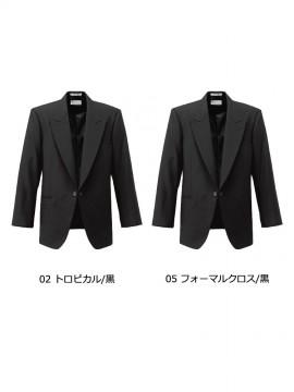 BS-01102 共衿タキシード(メンズ) カラー一覧