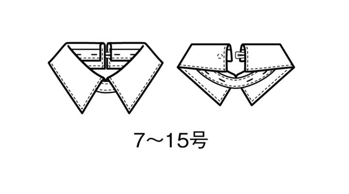 BS-18205 替えカラー サイズ