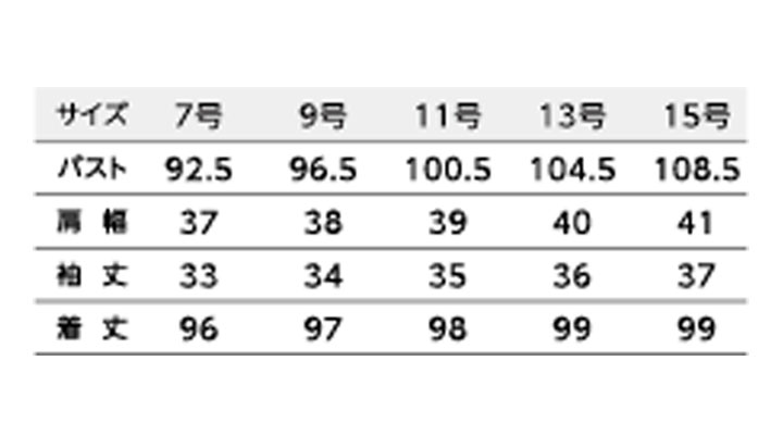 BS-00108 ニットワッフル 七分袖ワンピース(レディース) サイズ