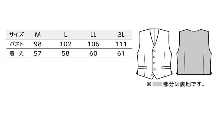 BS-01452 ベスト(メンズ) サイズ
