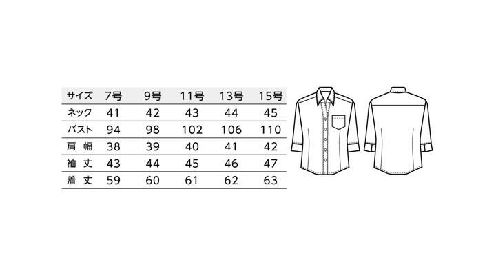 BS-24213 ボタンダウンシャツ サイズ トップス サイズ表