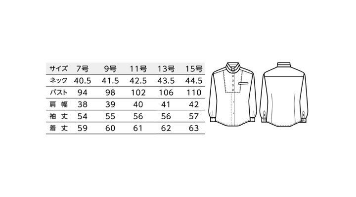 BS-24212 シャツ サイズ