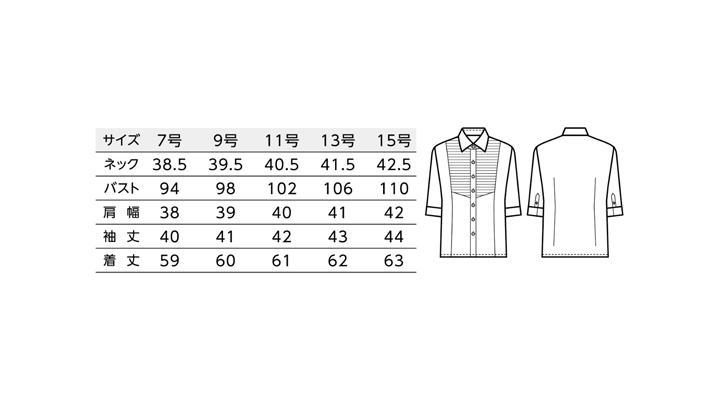 BS-24205 シャツ サイズ