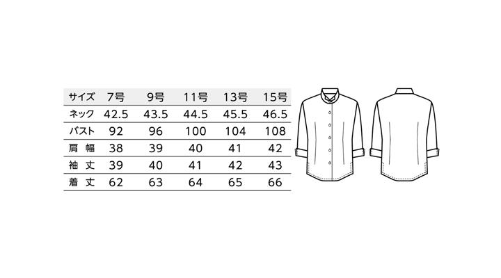 BS-24223 シャツ サイズ