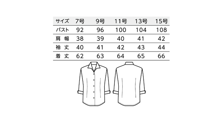 BS-24227 シャツ サイズ