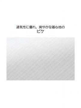 BS-24226 シャツ 生地
