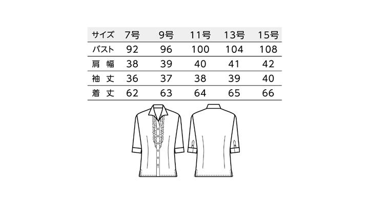 BS-24226 シャツ サイズ