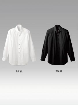 BS-24115 ホリゾンタルカラーシャツ(メンズ) カラー一覧