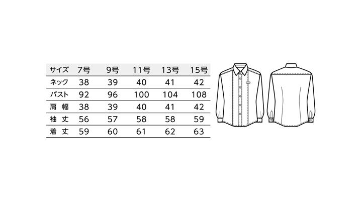 BS-24214 シャツ サイズ
