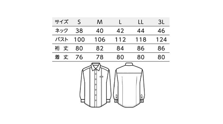 BS-24114 シャツ サイズ