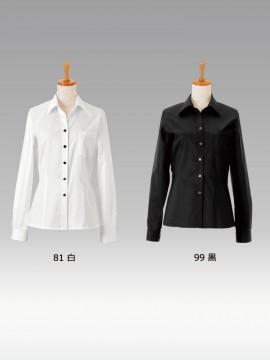BS-14209 ベルカラーシャツ(レディース) カラー一覧