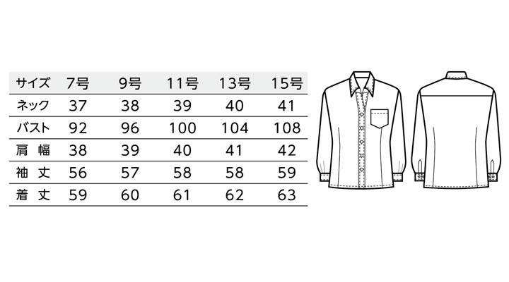 BS-14209 ベルカラーシャツ(レディース) サイズ