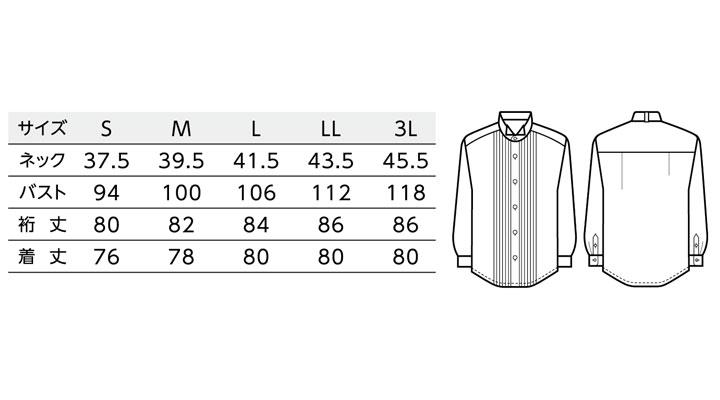 BS-14110 ピンクタックシャツ サイズ