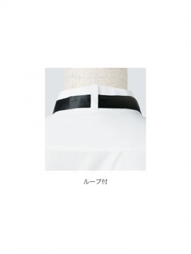 BS-14221 ウィングカラーシャツ(レディース) ループ付き