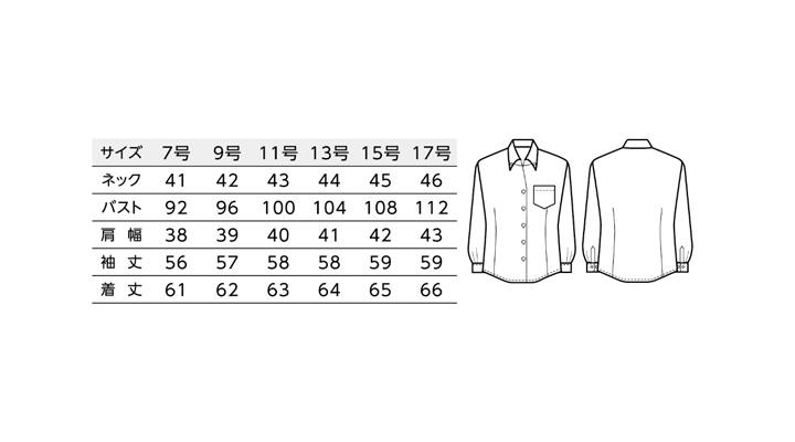 BS-34205 ボタンダウンシャツ サイズ表