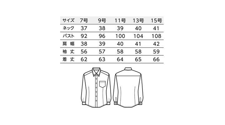 BS-14218 ボタンダウンシャツ トップス サイズ表