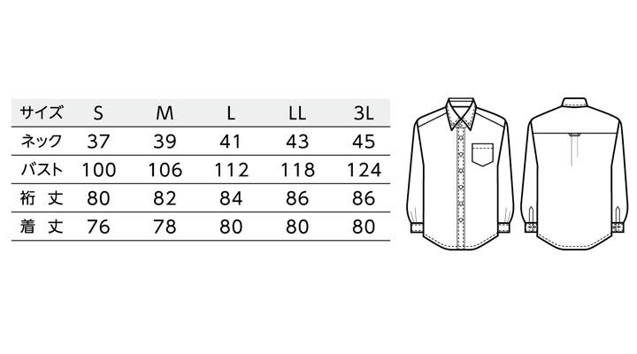 BS-14118 ボタンダウンシャツ サイズ