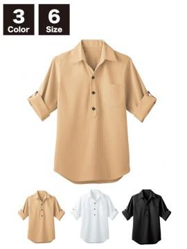 BS-00100 プルオーバーシャツ(男女兼用) 商品一覧
