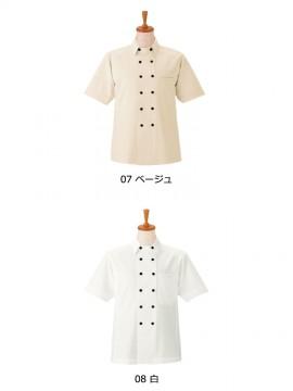 BS-02592 シャツ(男女兼用) カラー一覧