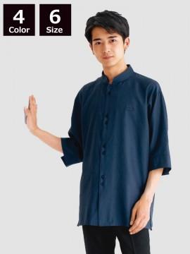 BS-24307 マオカラーシャツ 紺