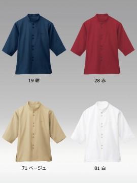 BS-24307 マオカラーシャツ カラー一覧