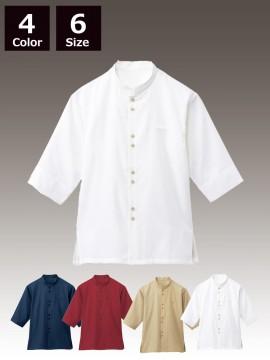 BS-24307 マオカラーシャツ 商品一覧