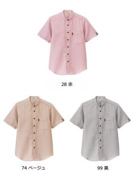 BS-33302 スタンドカラーシャツ カラー一覧